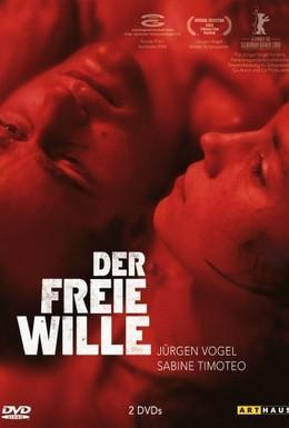 Постер фильма Свободная воля (2006)