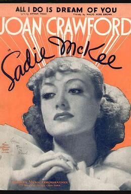 Постер фильма Сэди МакКи (1934)
