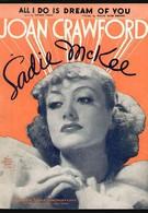 Сэди МакКи (1934)