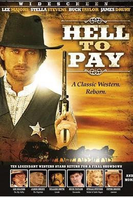 Постер фильма Два ствола (2005)
