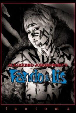 Постер фильма Фандо и Лис (1968)
