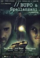 Буфо и Спалланзани (2001)