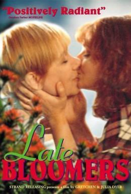 Постер фильма Поздние цветы (1996)