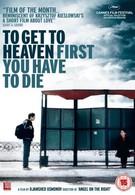 Чтобы попасть в рай, ты должен умереть (2006)
