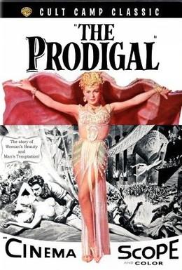 Постер фильма Блудный сын (1955)