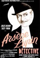 Арсен Люпен (1937)