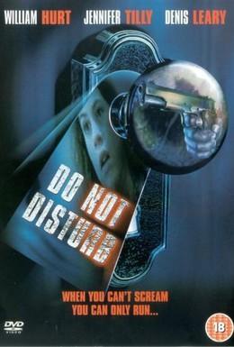 Постер фильма Беспокойный свидетель (1999)