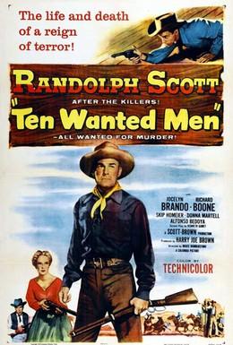 Постер фильма Десять человек в розыске (1955)