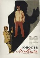 Юность Максима (1934)