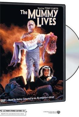 Постер фильма Мумия жива (1993)