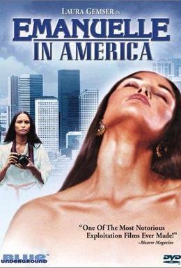 Постер фильма Эммануэль в Америке (1977)