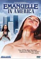 Эммануэль в Америке (1977)