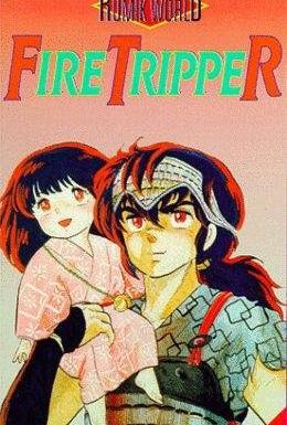 Постер фильма Сквозь огонь (1986)
