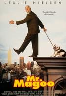 Мистер Магу (1997)