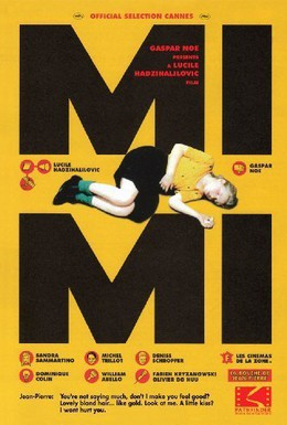 Постер фильма Губы Жан-Пьера (1996)
