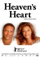 Сердце небес (2008)