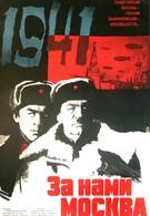 За нами Москва (1968)