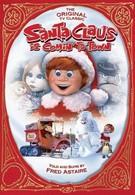 В город приехал Санта-Клаус! (1970)