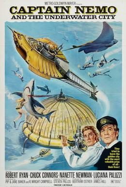 Постер фильма Капитан Немо и подводный город (1969)