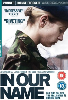 Постер фильма Во имя нас (2010)