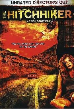 Постер фильма Попутчик: Дорога смерти (2007)