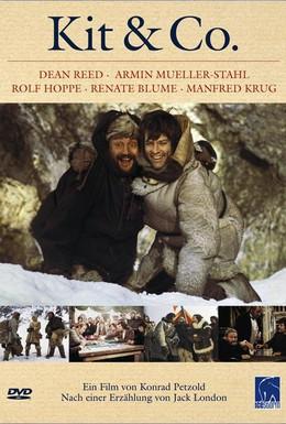 Постер фильма Приключения Кита (1974)