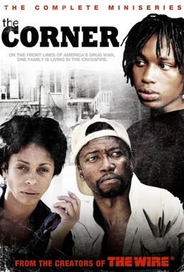Постер фильма Угол (2000)