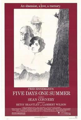 Постер фильма Пять дней лета (1982)