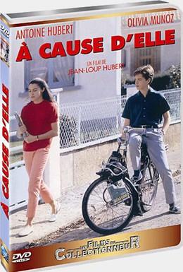 Постер фильма По ее вине (1993)