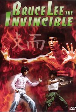 Постер фильма Непобедимый Брюс Ли (1978)