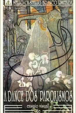 Постер фильма Пароксизм танца (1929)