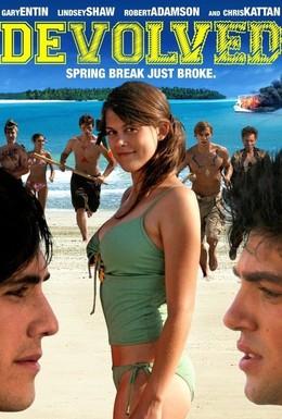 Постер фильма Потерянные (2010)