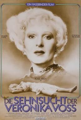 Постер фильма Тоска Вероники Фосс (1982)