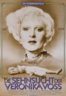 Тоска Вероники Фосс (1982)