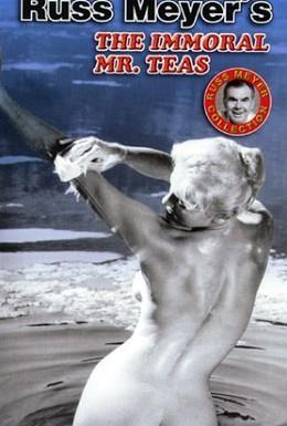 Постер фильма Аморальный мистер Тис (1959)