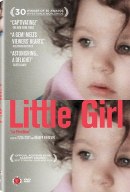 Постер фильма Малышка (2009)