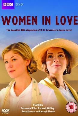 Постер фильма Влюбленные женщины (2011)