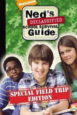 Постер фильма Рассекреченное руководство Неда по выживанию в школе (2004)