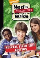 Рассекреченное руководство Неда по выживанию в школе (2004)