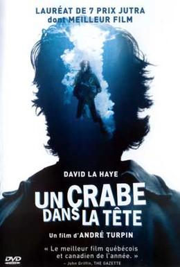 Постер фильма Краб в голове (2001)