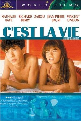 Постер фильма Такова жизнь (1990)