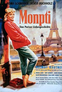 Постер фильма Монпти (1957)