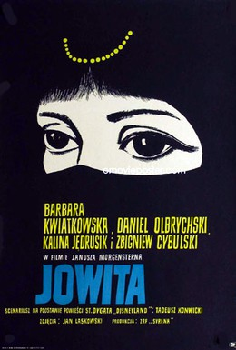 Постер фильма Йовита (1967)