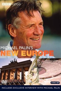 Постер фильма BBC: Новая Европа с Майклом Пейлином (2007)