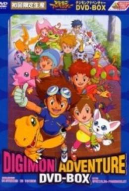 Постер фильма Приключения дигимонов (1999)