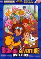 Приключения дигимонов (1999)