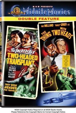 Постер фильма Невероятный двухголовый трансплантат (1971)