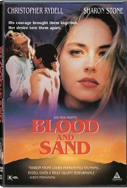 Постер фильма Кровь и песок (1989)