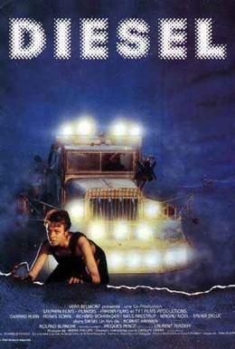 Постер фильма Дизель (1985)