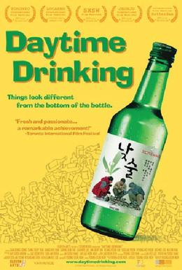 Постер фильма Дневное пьянство (2008)